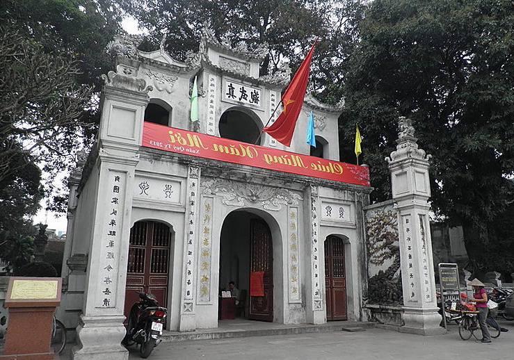 Храм Куан Тхан - Ханой