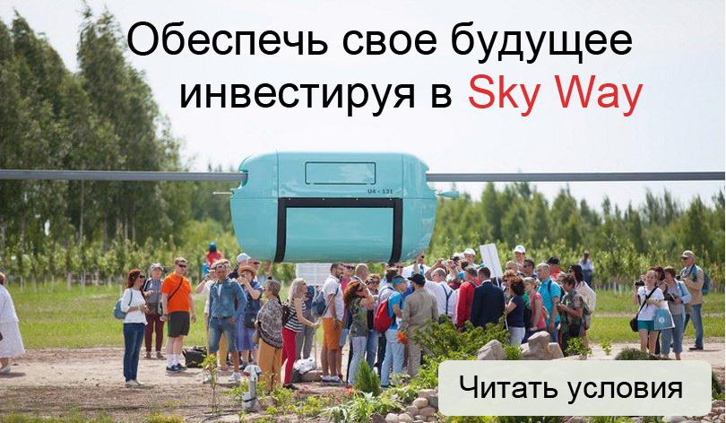 скачать карта мира со странами крупно на русском в хорошем качестве - фото 3