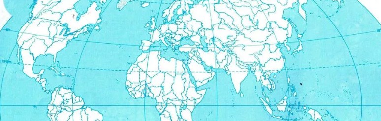 Контурная карта по географии 6, 7, 8 и 9 класс. ГДЗ